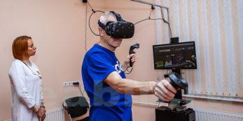 Виртуальная реабилитация