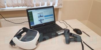 Телереабилитация в условиях виртуальной реальности